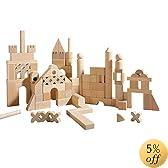 Basic Building Blocks Extra-Large Starter Set