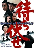 Incident at Blood Pass by Hiroshi Inagaki