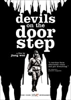Devils on the doorstep by Wen Jiang…