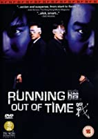 Running Out of Time by Johnnie To