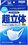 Amazon.co.jp: 超立体 マスク花粉用 ふつう 30枚: ヘルス&ビューティー