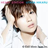Amazon.co.jp: HEART STATION: 宇多田ヒカル: 音楽
