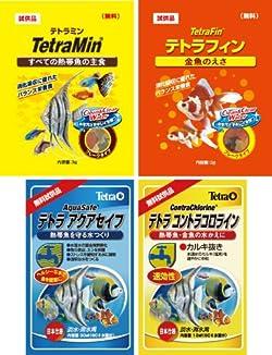 観賞魚フード&水質調整剤付