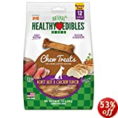 Nylabone Healthy Edibles Chicken and Roast Beef Flavored Variety Pack, 12 Count