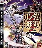 ガンダム無双2: Amazon.co.jp: ゲーム