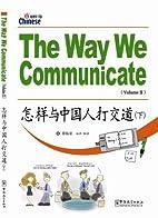 The Way We Communicate Vol. 2 by Cynthia Kuo