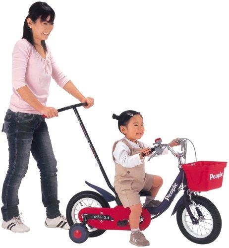ニコニコ市場 - いきなり自転車 ...