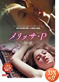 bTEP `Q<>` [DVD]