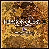 Amazon.co.jp: ロンドン・フィルハーモニー管弦楽団 すぎやまこういち, すぎやまこういち, ロンドン・フィルハーモニー管弦楽団 : 交響組曲「ドラゴンクエストIII」そして伝説へ・・・ - 音楽