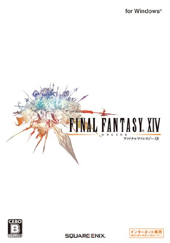 Amazon.co.jp: ファイナルファンタジーXIV: ソフトウェア