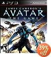 Avatar Video Games