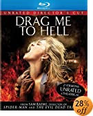 Drag Me to Hell (Unrated Director's Cut) [Blu-ray]: Alison Lohman, Justin Long, Ruth Livier, Lorna Raver, Dileep Rao, David Paymer, Adriana Barraza, Chelcie Ross, Reggie Lee, Molly Cheek, Bojana N