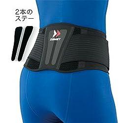 腰部の安定性が向上