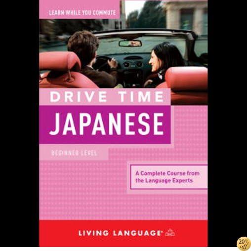 TDrive Time Japanese: Beginner Level