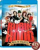 Robin Hood: Men in Tights [Blu-ray]