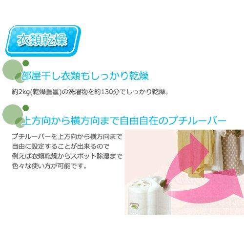 コロナ 除湿機 (木造7畳・コンクリート造14畳まで) クールホワイト CD-PI6310(W)