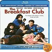 The Breakfast Club (25th Anniversary Edition) [Blu-ray]: Emilio Estevez, Judd Nelson