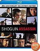 Shogun Assassin (30th Anniversary Collector's Edition) [Blu-ray]: Tomisaburo Wakayama, Kayo Matsuo, Robert Houston, David Weisman