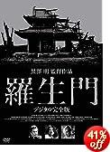 ������ �f�W�^�����S�� [DVD]