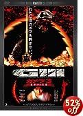 �K����3 �א_�q�C���X�r�o�� �f�W�^���E���}�X�^�[�� [DVD]