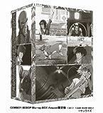 カウボーイビバップ Blu-ray BOX