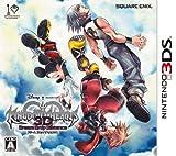 Amazon.co.jp: キングダム ハーツ 3D [ドリーム ドロップ ディスタンス] (初回生産限定版:ARカード同梱): ゲーム