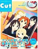 Amazon.co.jp: Cut (カット) 2010年 08月号 [雑誌]: 本