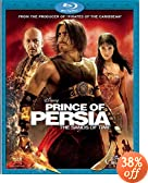 Prince of Persia: The Sands of Time [Blu-ray]: Jake Gyllenhaal, Gemma Arterton, Ben Kingsley, Alfred Molina, Steve Toussaint, Toby Kebbell, Richard Coyle, Ronald Pickup, Reece Ritchie, Gísli &O