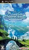 Amazon.co.jp: テイルズ オブ ザ ワールド レディアント マイソロジー3 特典 豪華2大予約特典 コミック小冊子「はじまりの軌跡」&特製フィルム付しおり付き: ゲーム