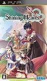 Amazon.co.jp: シャイニング・ハーツ 特典 海賊秘宝ファンディスク付き: ゲーム