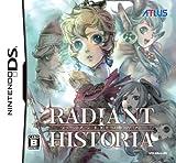 Amazon.co.jp: ラジアントヒストリア 特典 オリジナルサントラCD/下村陽子付き: ゲーム