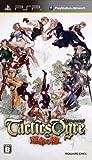 Amazon.co.jp: タクティクスオウガ 運命の輪: ゲーム