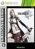 Amazon.co.jp: ファイナルファンタジーXIII アルティメットヒッツインターナショナル 特典 ブックレット「FINAL FANTASY XIII - Corridor of Memory - 」付き: ゲーム