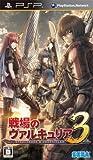 Amazon.co.jp: 戦場のヴァルキュリア3 特典 ガリアシークレットドキュメント FILE 422付き: ゲーム