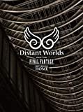 Amazon.co.jp: Distant Worlds music from FINAL FANTASY Returning home [DVD]: ゲーム: DVD