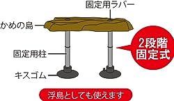 2段階固定式