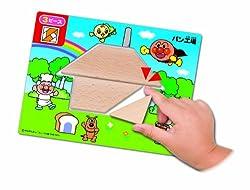 始めはガイドボードを使って遊んでみよう!