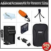 Advanced Accessory Bundle Kit For Panasonic Lumix DMC-TS4, DMC-TS3, DMC-TS2 Waterproof Digital Camera Includes Panasonic DMW-BCF10 Replacement Extended (1200 Mah) Battery + Rapid Charger + USB Card Reader + Hard Case + Floating Strap + More