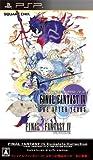 Amazon.co.jp: ファイナルファンタジーIV コンプリートコレクション: ゲーム