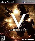 Amazon.co.jp: ARMORED CORE V(アーマード・コア ファイブ)特典「オリジナルヘッドセット」付き(発売日未定): ゲーム