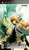Amazon.co.jp: Steins;Gate(通常版): ゲーム