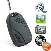 Car Alarm Remote Keychain DVR Camera
