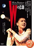 �v�̔ߌ� �f�W�^���E���}�X�^�[�� [DVD]