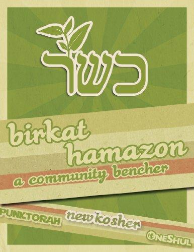 birkat-hamazon-a-community-bencher