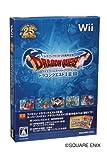 Amazon.co.jp: ドラゴンクエスト25周年記念 ファミコン&スーパーファミコン ドラゴンクエストI・II・III(復刻版攻略本「ファミコン神拳」(書籍全130ページ)他同梱) 初回生産特典 実物大! ちいさなメダル同梱: ゲーム