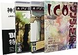 Amazon.co.jp: ICO/ワンダと巨像 Limited Box: ゲーム