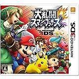 Amazon.co.jp: 大乱闘スマッシュブラザーズ for ニンテンドー3DS: ゲーム