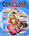 Acheter ComiCloud Magazine volume 9 sur Amazon