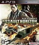Amazon.co.jp: エースコンバット アサルト・ホライゾン 特典 戦闘機「F-4E PhantomII」がダウンロード出来るプロダクトコード入りカード付き: ゲーム