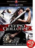 Flying Guillotine